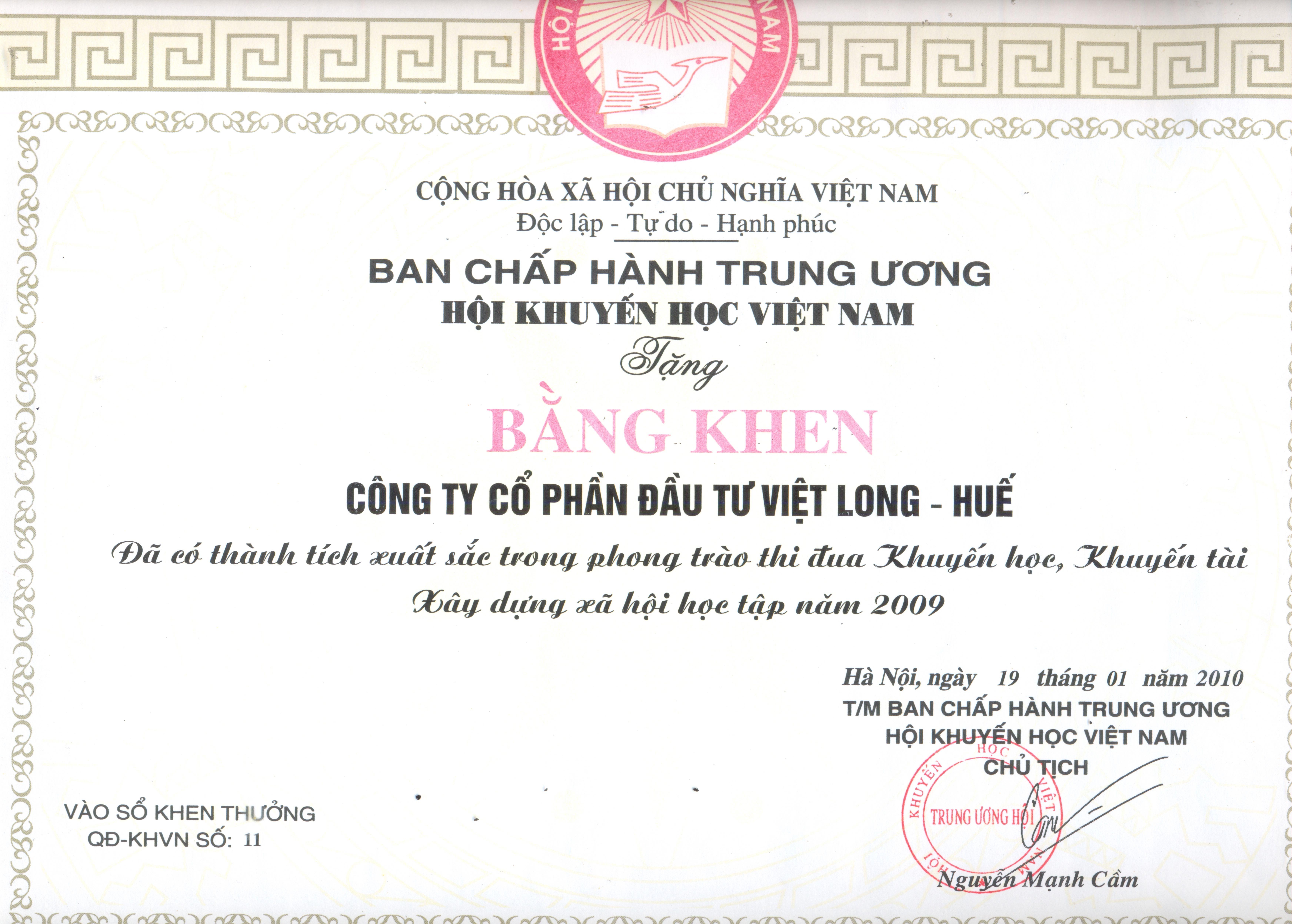 phong trao thi dua khuyen hoc khuyen tai xay dung xa hoi hoc tap nam 2009